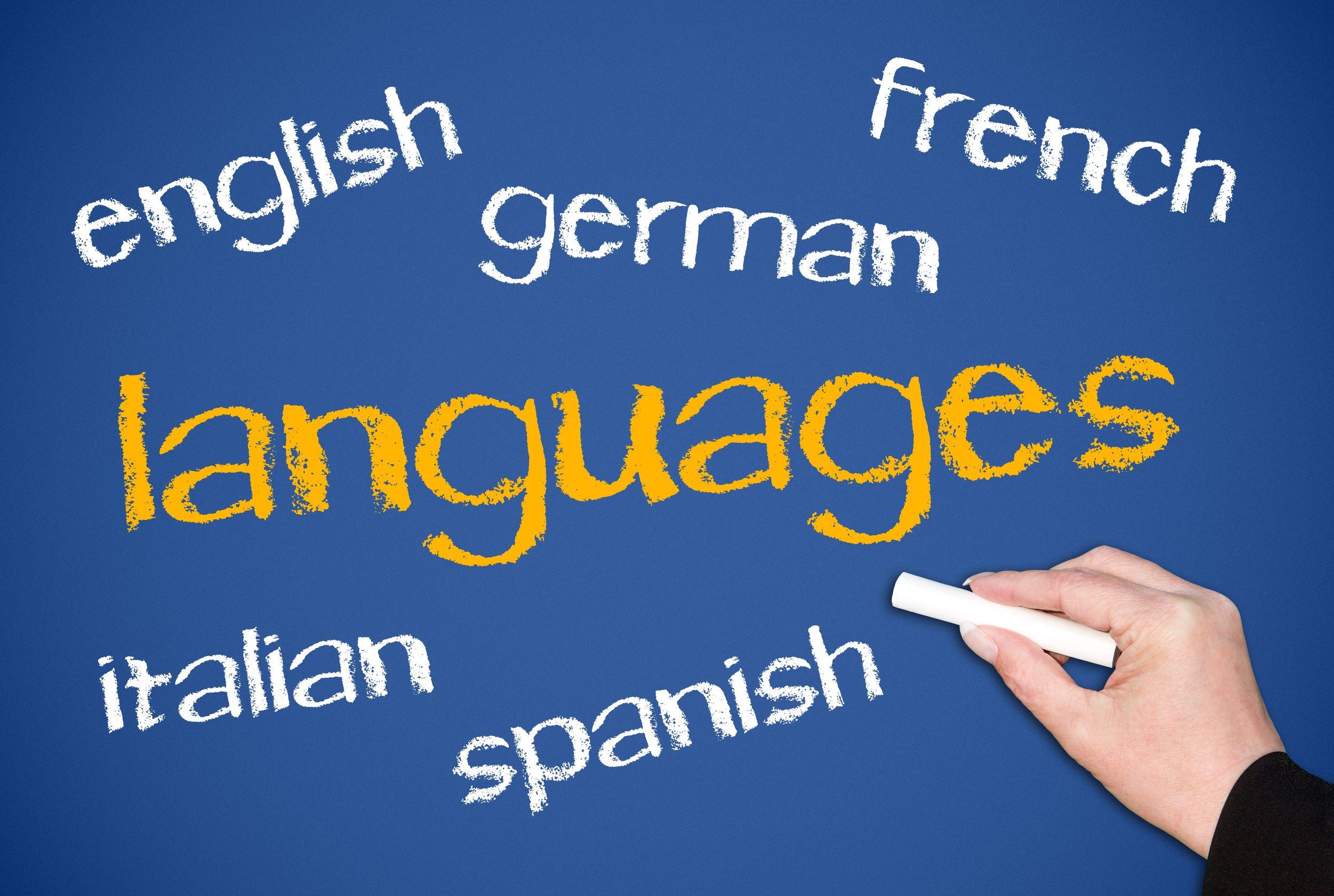 jazykovky